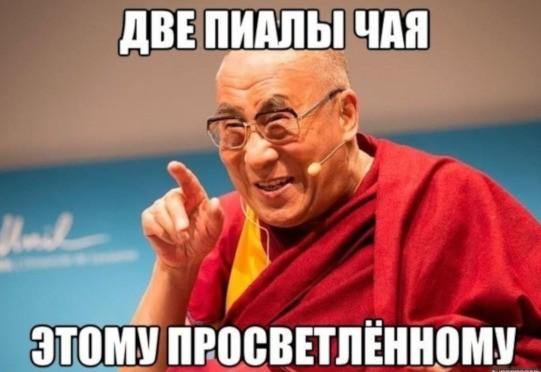 Советы от просветленного. :)