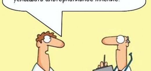 Определим тип ВСД с помощью Интернета!