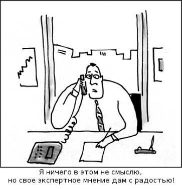 Эффект Даннинга-Крюгера в медицине.