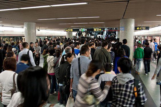 Триггер в метро.