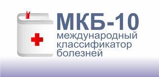 нейроциркуляторная дистония - это изобретение советских врачей