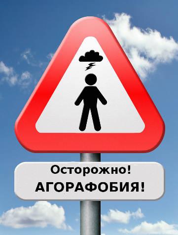 Агорафобия может вызывать дополнительные психические проблемы.